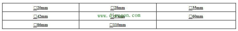 什么是混合式步进电机_混合式步进电机和反应式步进电机的区别