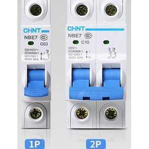 家用空气开关和漏电断路器该如何选择?老电工师傅告诉您