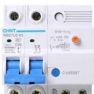 家装配电箱接线是否每个回路的零线都要接在零线排上?