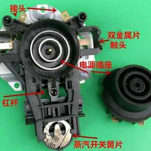 电热水壶内部电路原理图及故障维修方法