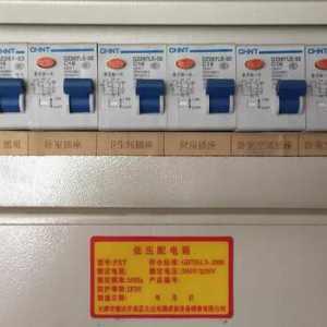 家庭电路怎么选择空气开关?选择多少A多少P?