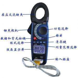 钳形电流表的功能和工作原理
