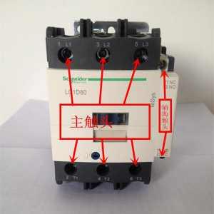 接触器自锁到底怎么接线?不懂接触器原理的电工快进来,准能学会
