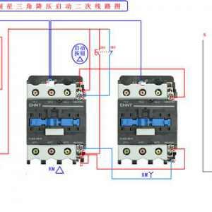 2个星三角控制电路实物接线图