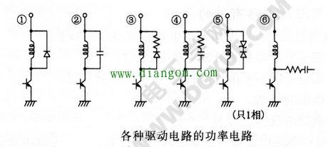 步进电机各种驱动电路的功率电路