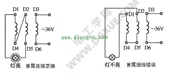 捡测电动机绕组首尾端的电路接线图