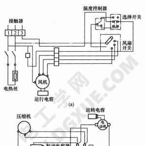分體式空調器電路工作原理圖解