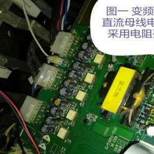 电子技术入门有这么难吗?为何电工从业者对电子技术知识知之甚少!