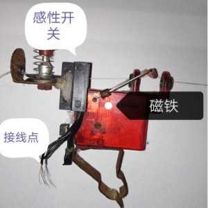 电工改造实例分享