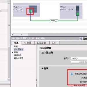 西门子组态软件WinCC与西门子S7-1200 PLC的通讯配置方法图解