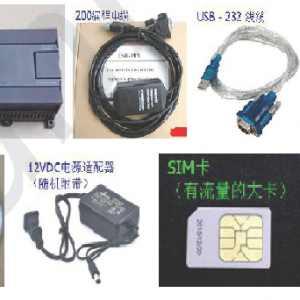 手机和电脑plc远程监控功能搭建