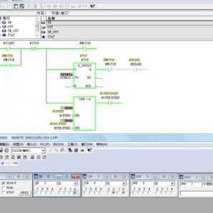 西门子PLC功能块的生成和调用