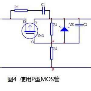 电路为什么要加防反接电路?常用反防接电路设计