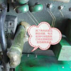 变频器内部需要定期更换器件大全