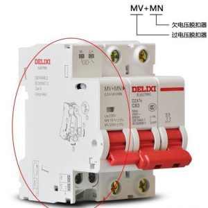 停电时空气开关会自动跳闸该怎样解决?