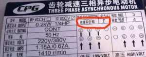 电工实际工作中要注意电机绝缘等级分类