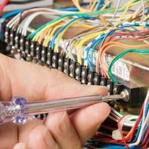 电工是怎么一步步沦为勤杂工的?