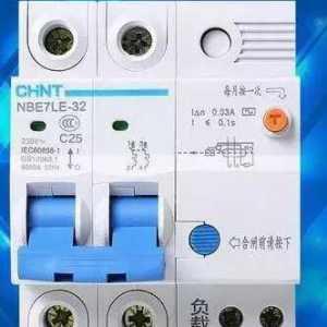 哪种空气开关或者漏电保护开关的性价比最高?你习惯用什么品牌的空气开关?