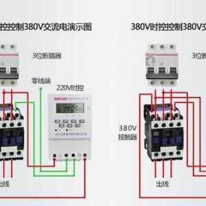 三相电怎么转为两相电?三相电变成两相电的接线方法,超实用!