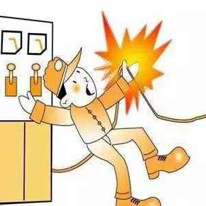 一起触电事故的思考