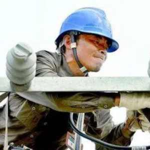 电工为什么要离职,是工资给的不到位,还是心里受委屈了?