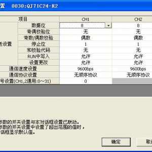 三菱PLC的另类MODBUS通讯