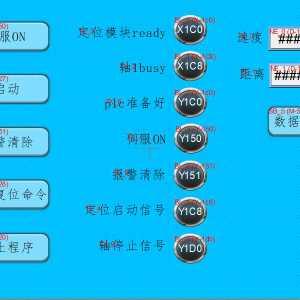 三菱Q系列PLC控制伺服电机编程实例