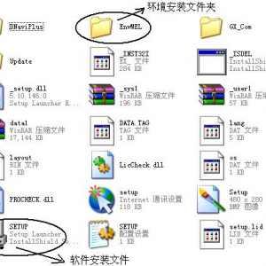 三菱plc�程�件的安�b使用方法�D解