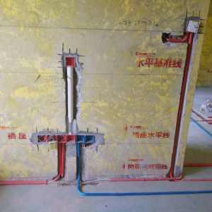 水电改造时管道横平竖直 走天不走地或水走天电走地