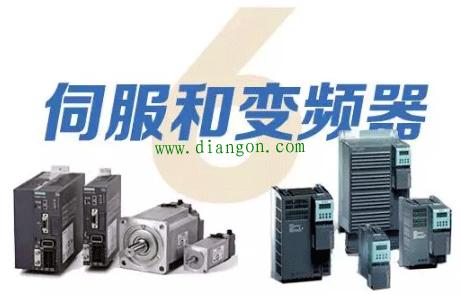 电气自动化工程师必备十大技能之伺服和变频器