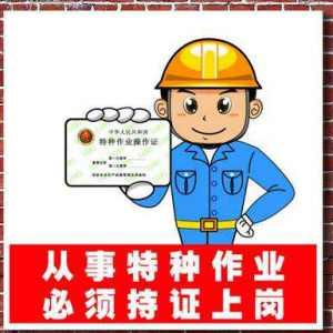 维修电工居然有这么多条条框框,你都知道吗?