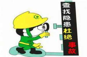 工人误触碰到与电焊机连接漏电的金属架构 电击身亡启示!
