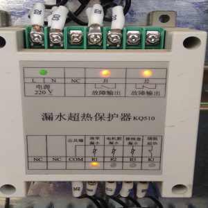 电气维修案例两则