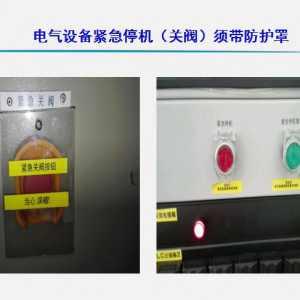 看看别的电工怎么整治电气隐患的!有图有对比,值得一看!