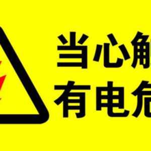 两名电气线路人员触电身亡启示录:你用电,我用命,这种悲剧何时休?