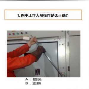 电工实操技能:有趣的隐患排查