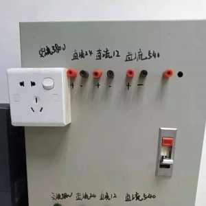 變頻器維修電源制作方法,真的很實用!