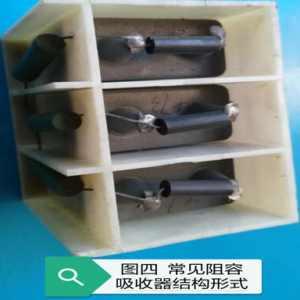 图解固态继电器使用不当所致故障两例