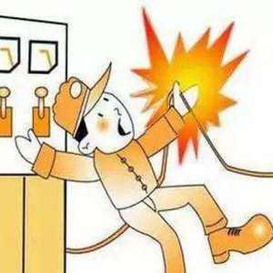 """这种""""诡异""""触电事故让人防不胜防!"""