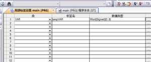 列舉三菱PLC編程軟件GX Works2的幾個坑爹BUG
