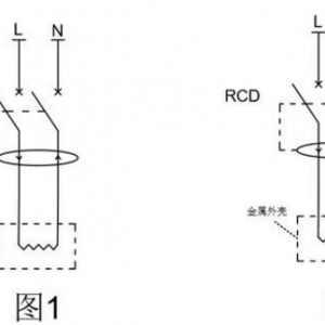 漏电开关有接地和没接地的区别