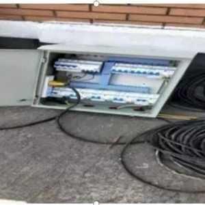 如此電氣安全隱患,您治理了嗎?
