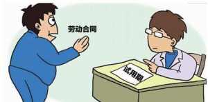 2019年终大关:电工找活要谨慎,化解招工骗局是关键