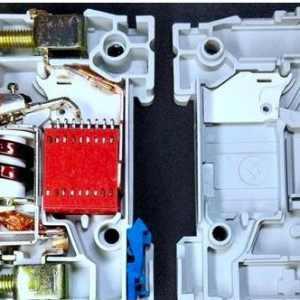 小型断路器内部结构及功能说明