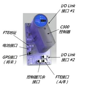 霍尼韦尔PKS的C300控制器