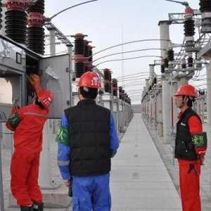 電工一個人上夜班是否違反安全規定?