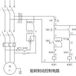 三相異步電動機能耗制動控制原理和方法圖解