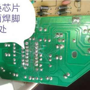 令人長見識的一次電器維修經歷