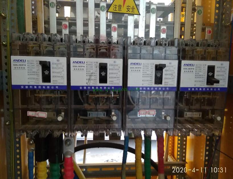 一级箱二级箱和三级配电箱漏电保护开关选型那些不得不说的事
