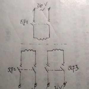 控制变压器你知道多少?